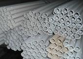 Tuburi din PVC